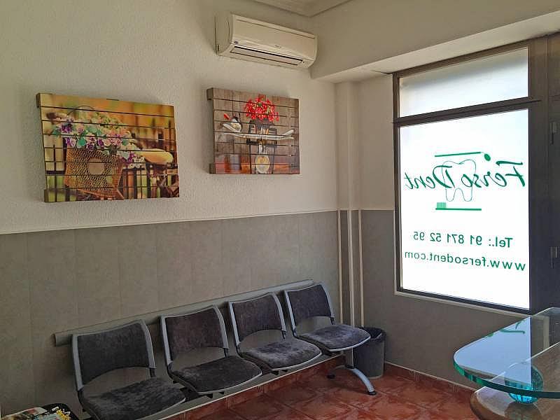 Foto - Local comercial en alquiler en calle Zona Centro, Arganda del Rey - 313131838