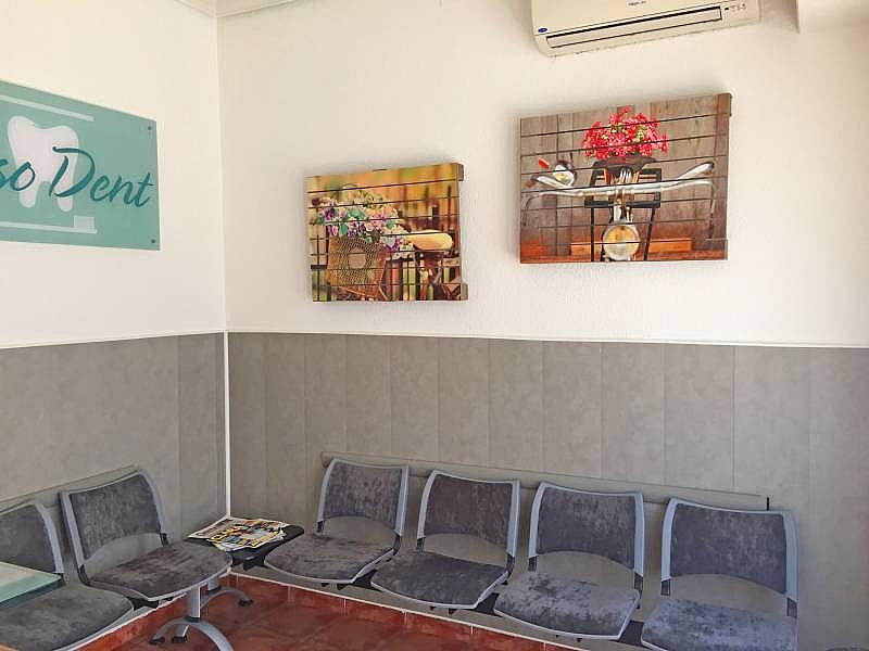 Foto - Local comercial en alquiler en calle Zona Centro, Arganda del Rey - 313131841