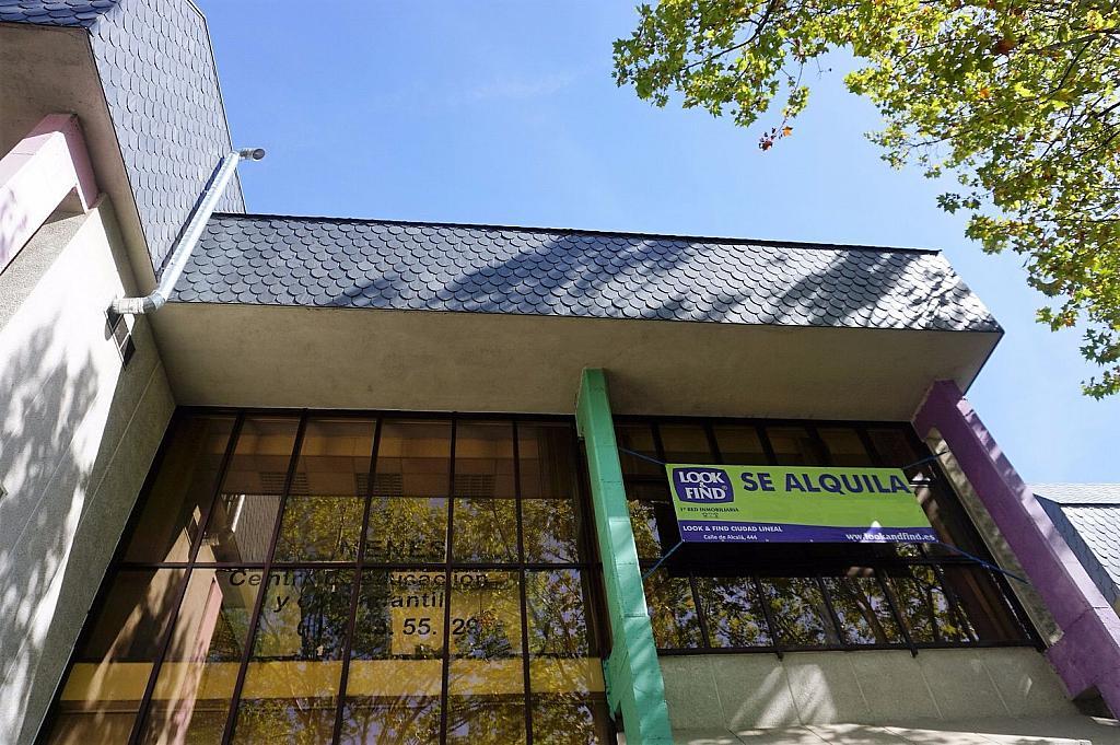 Oficina en alquiler en calle Misterios, Quintana en Madrid - 341324840