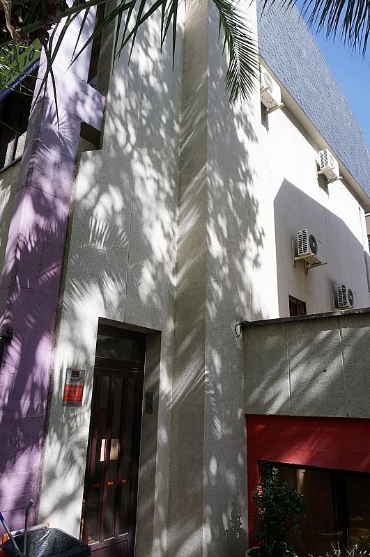 Oficina en alquiler en calle Misterios, Quintana en Madrid - 341324939