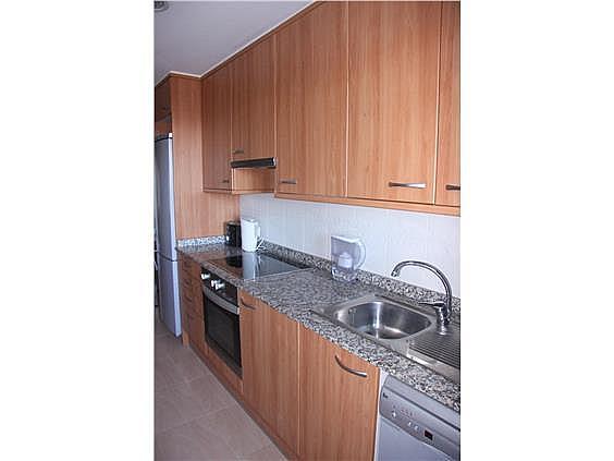 Apartamento en venta en calle Onze de Setembre, Sant Pere Pescador - 187956968