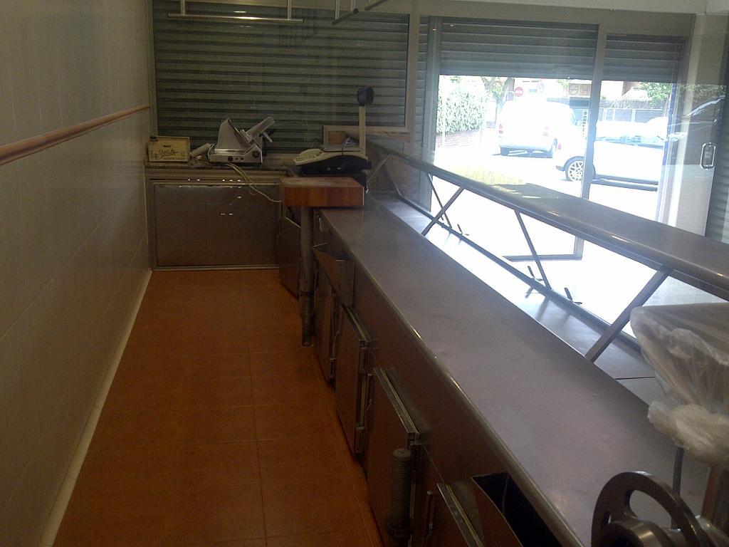 Local comercial en alquiler en calle Consell de Cent, Barbera del Vallès - 277053366