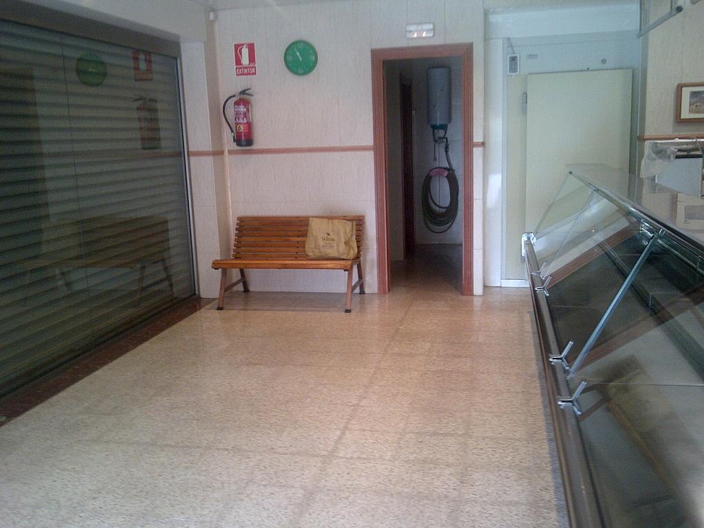 Local comercial en alquiler en calle Consell de Cent, Barbera del Vallès - 277053390