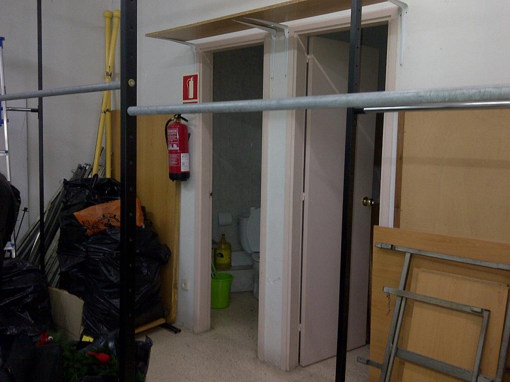 Local comercial en alquiler en calle Felicià Xarau, Cerdanyola del Vallès - 154320614