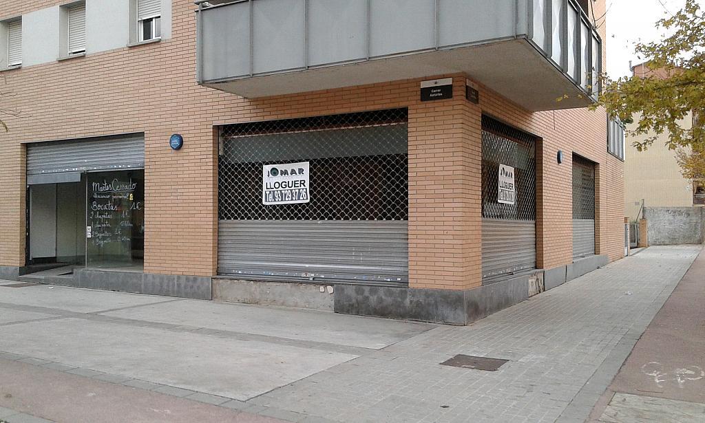 Local comercial en alquiler en calle Asturias, Barbera del Vallès - 167302140