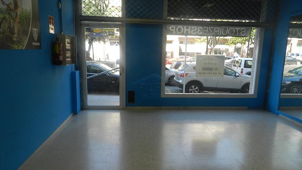 Local en alquiler en Mas duran en Sant Quirze del Vallès - 267611610
