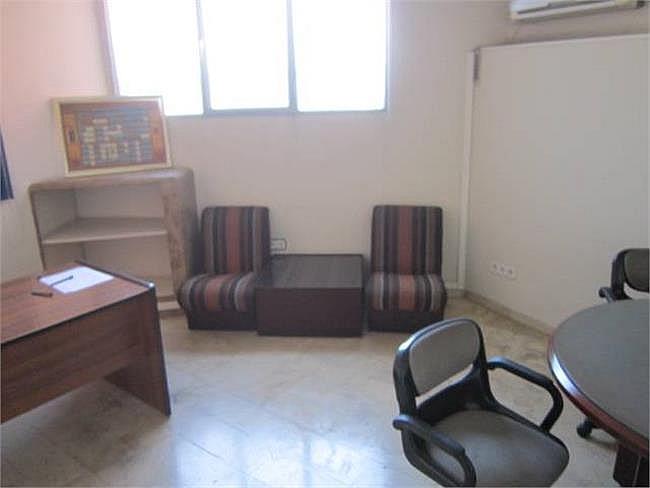 Nave industrial en alquiler en calle Duero, Can palet en Terrassa - 329468040