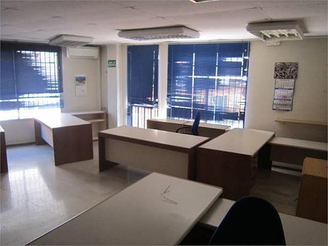 Nave industrial en alquiler en calle Duero, Can palet en Terrassa - 329468046