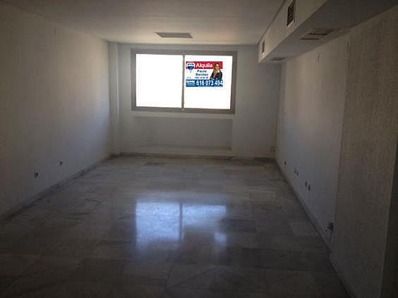 Oficina en alquiler en calle Hytasa, El Plantinar en Sevilla - 278161272