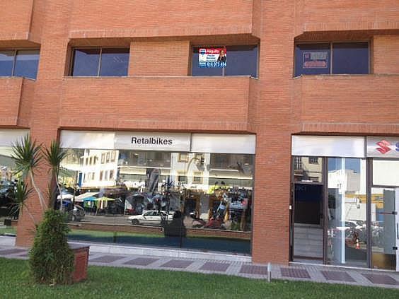 Oficina en alquiler en calle Hytasa, El Plantinar en Sevilla - 278161275