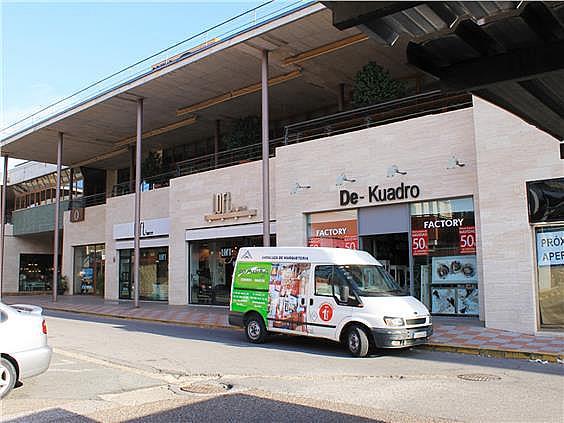 Local en alquiler en parque CC Aljarafe, Tomares - 235123890