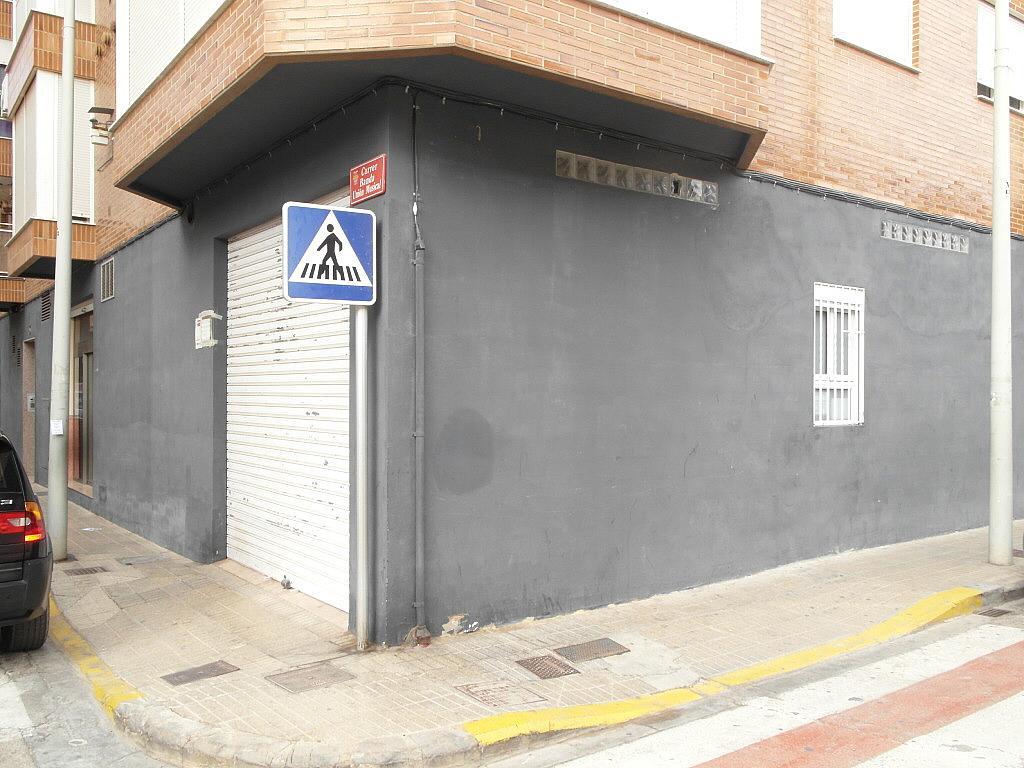 Local comercial en alquiler en calle Banda Unión Musical, Paiporta - 244019984