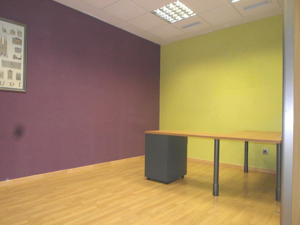 Oficina en alquiler en calle Torrent, Paiporta - 244020835