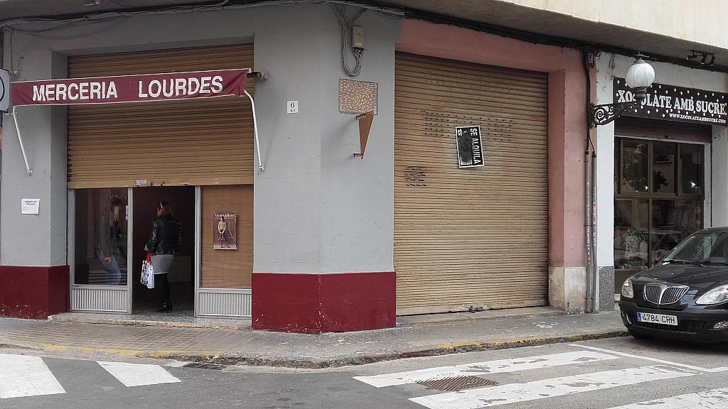 Local comercial en alquiler en calle Marques Turia, Picanya - 263955752