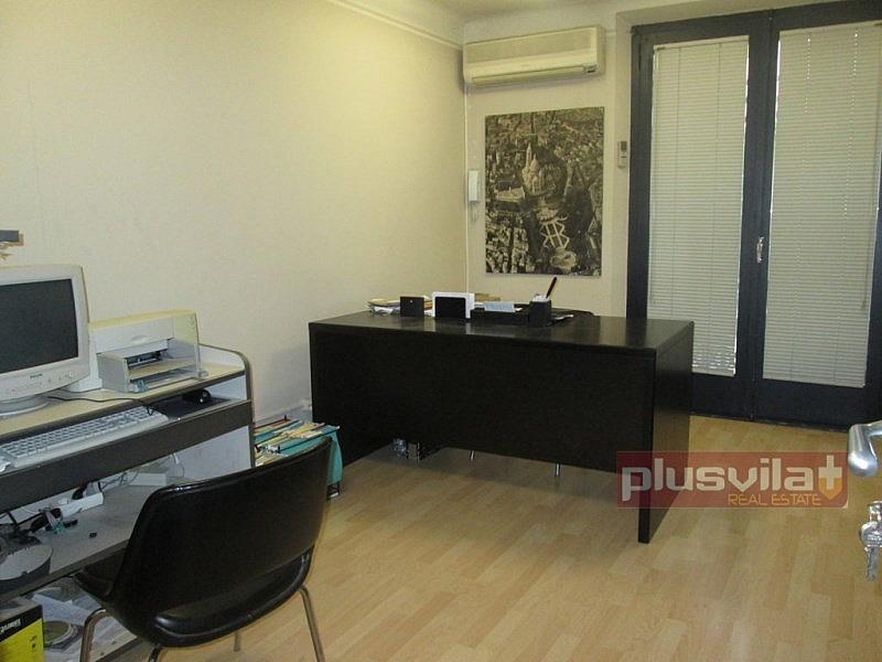 IMG_0181 (FILEminimizer) - Local comercial en alquiler en Vilafranca del Penedès - 300327921