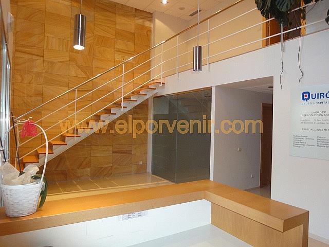 Local comercial en alquiler en Avenida Alta - Auditorio en Torrent - 314206141