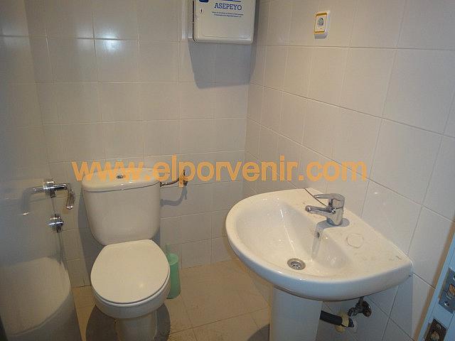 Oficina en alquiler en Tres Forques en Valencia - 314208772