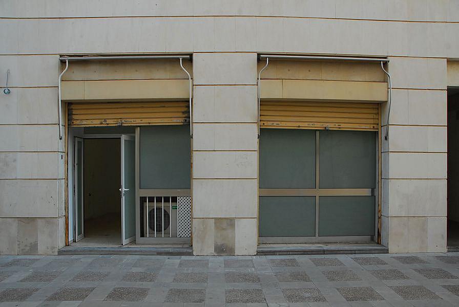Foto - Local comercial en alquiler en calle Arenal Museo, Arenal en Sevilla - 318603676