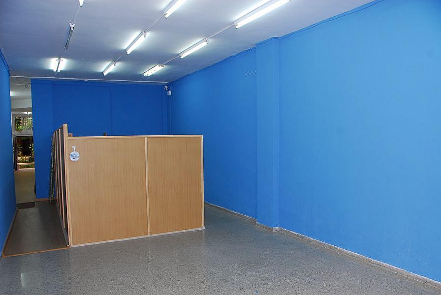 Foto - Local comercial en alquiler en calle Luis Montoto Santa Justa, Nervión en Sevilla - 332913931