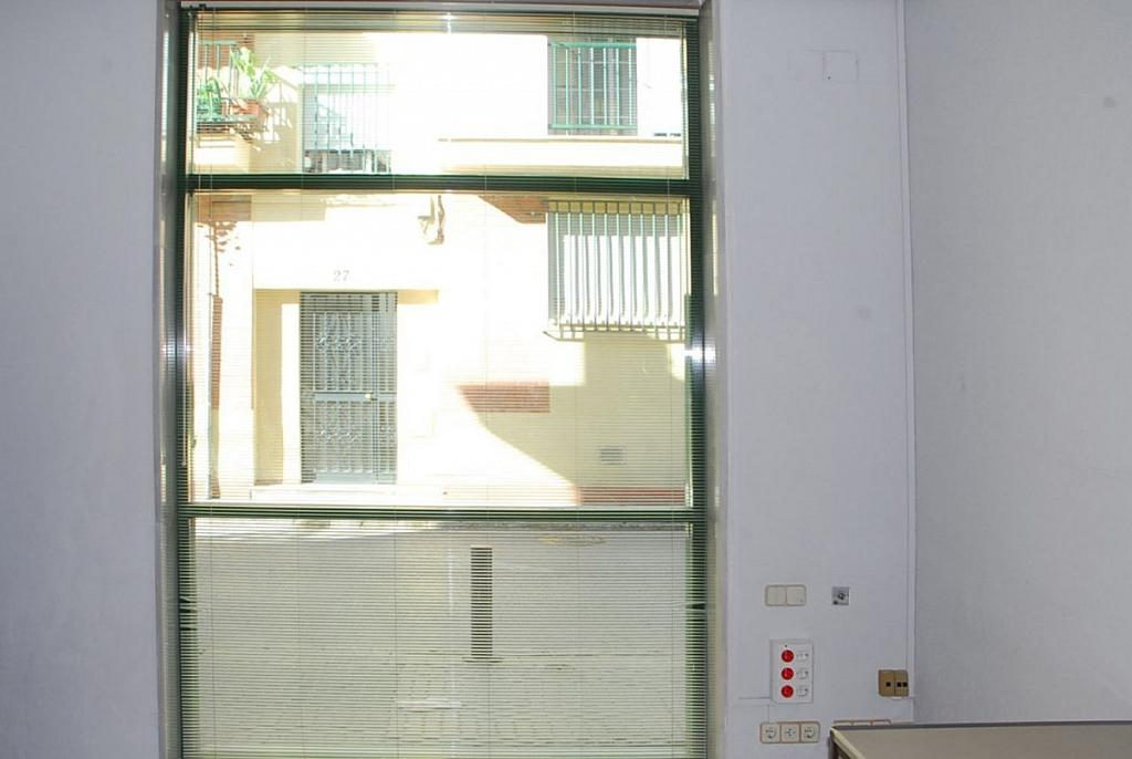 Foto - Local comercial en alquiler en calle San Jerónimo, San Jerónimo en Sevilla - 255549448