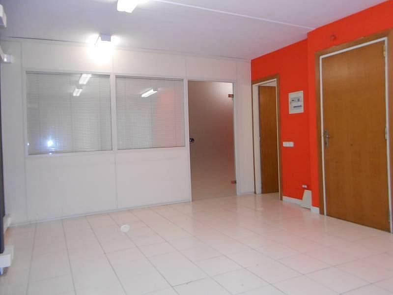Foto - Despacho en alquiler en calle Centre, Igualada - 330339252