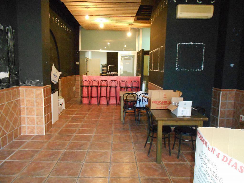 Comedor - Local en alquiler en calle Argentina, Inmediaciones en San Vicente del Raspeig/Sant Vicent del Raspeig - 267234224