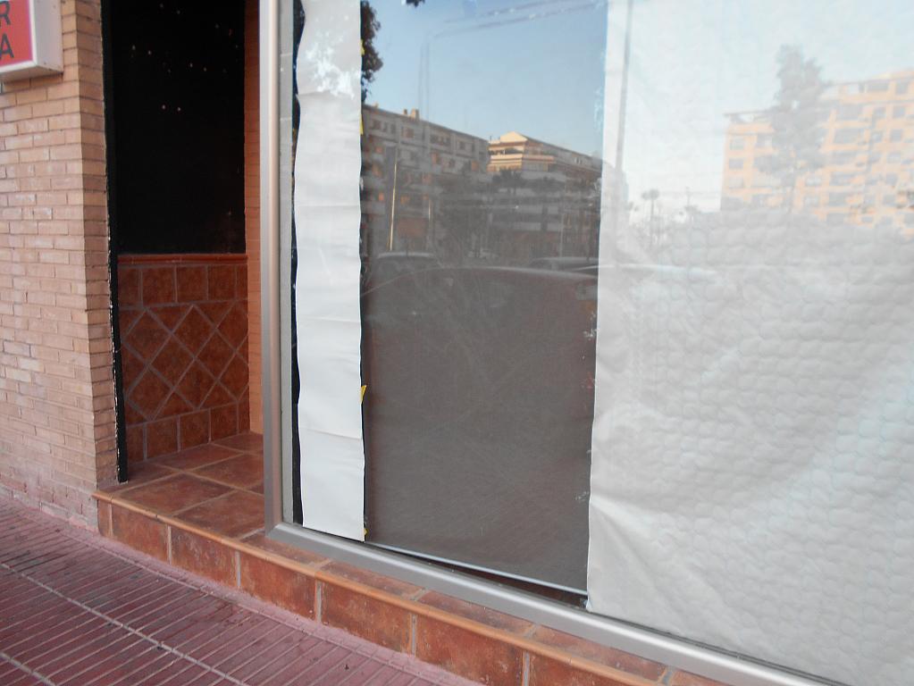 Fachada - Local en alquiler en calle Argentina, Inmediaciones en San Vicente del Raspeig/Sant Vicent del Raspeig - 267234237