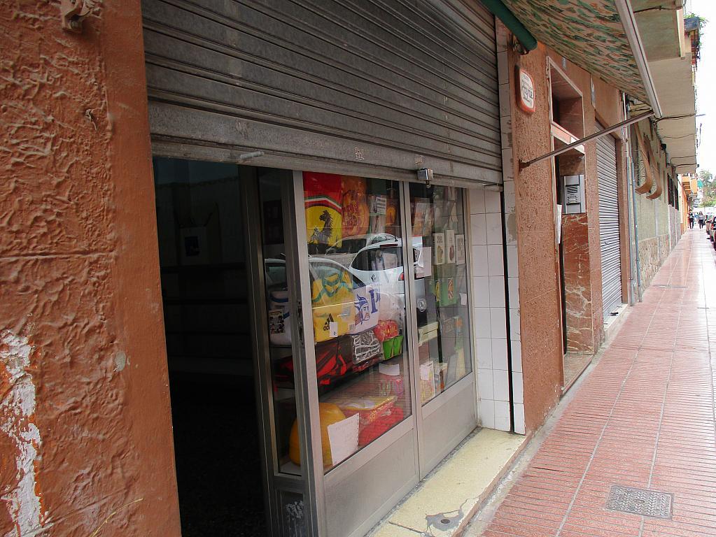 Fachada - Local en alquiler en calle Torres Quevedo, Centro en San Vicente del Raspeig/Sant Vicent del Raspeig - 267634309