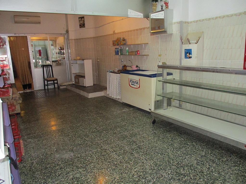 Salón - Local en alquiler en calle Torres Quevedo, Centro en San Vicente del Raspeig/Sant Vicent del Raspeig - 267634312