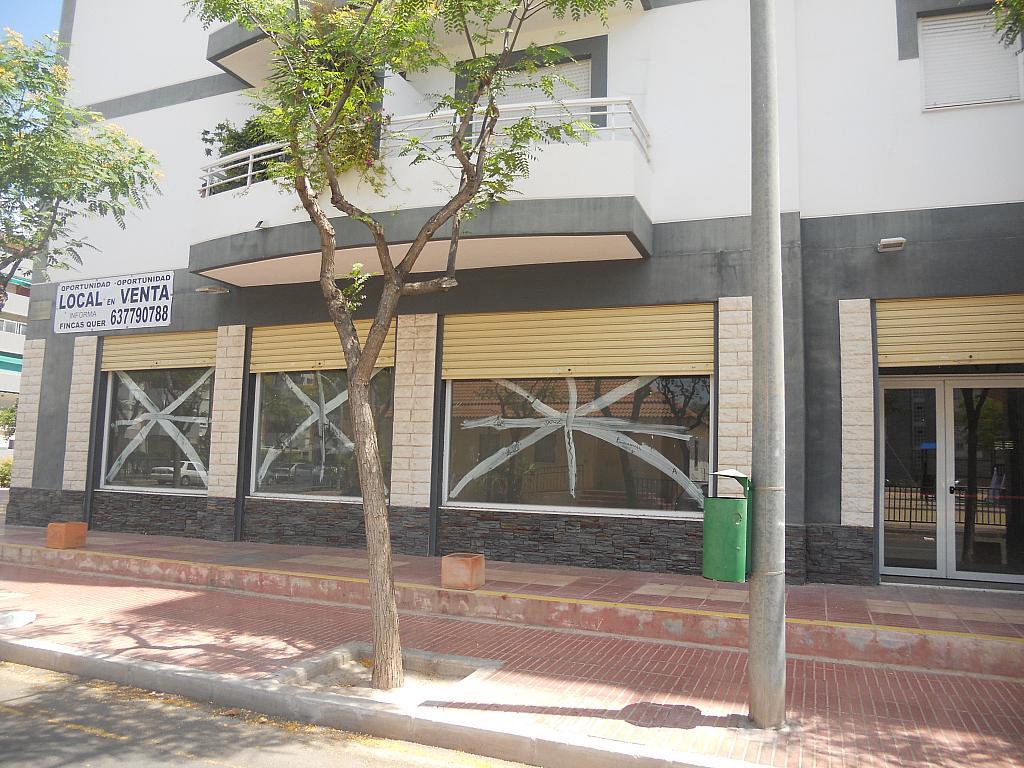 Fachada - Local comercial en alquiler en paseo Santa Isabel de Hungria, Inmediaciones en San Vicente del Raspeig/Sant Vicent del Raspeig - 213279543