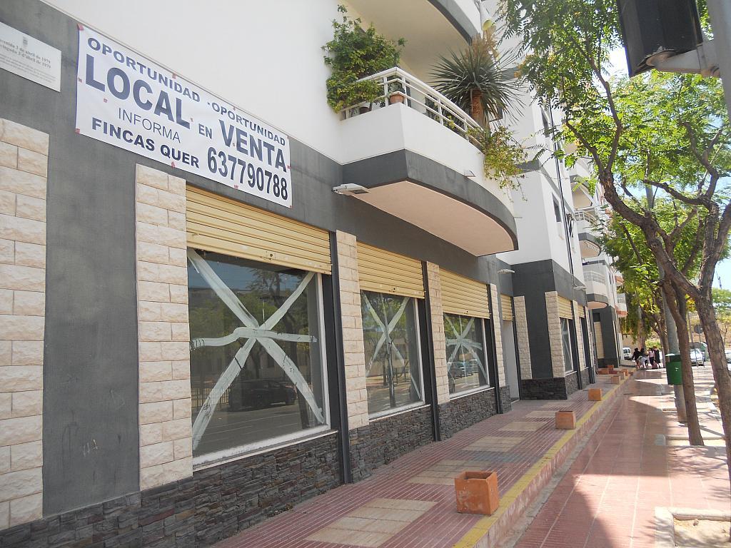 Fachada - Local comercial en alquiler en paseo Santa Isabel de Hungria, Inmediaciones en San Vicente del Raspeig/Sant Vicent del Raspeig - 213279545