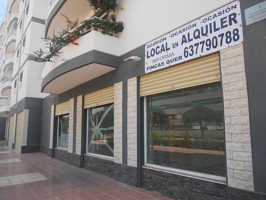 Fachada - Local comercial en alquiler en paseo Santa Isabel de Hungria, Inmediaciones en San Vicente del Raspeig/Sant Vicent del Raspeig - 213279546