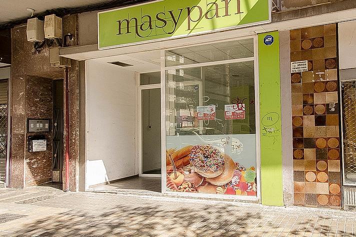 Fachada - Local comercial en alquiler en calle Sancho Arroyo, Las Fuentes – La Cartuja en Zaragoza - 254189532