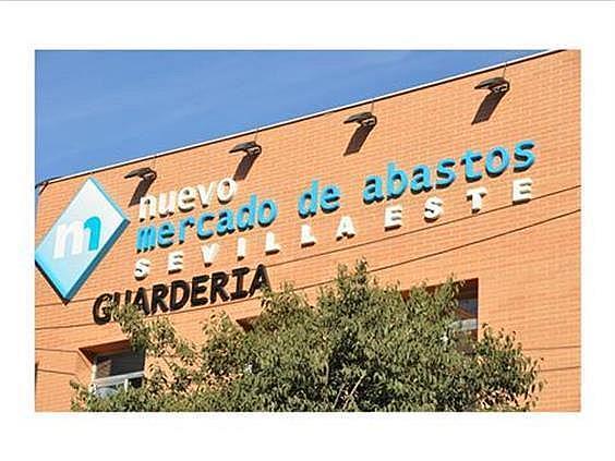 Local en alquiler en calle Emilio Lemos, Este - Alcosa - Torreblanca en Sevilla - 240666281