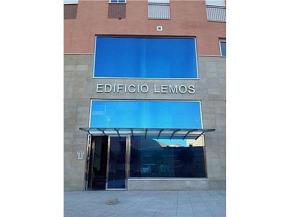 Oficina en alquiler en calle Emilio Lemos, Este - Alcosa - Torreblanca en Sevilla - 240666371