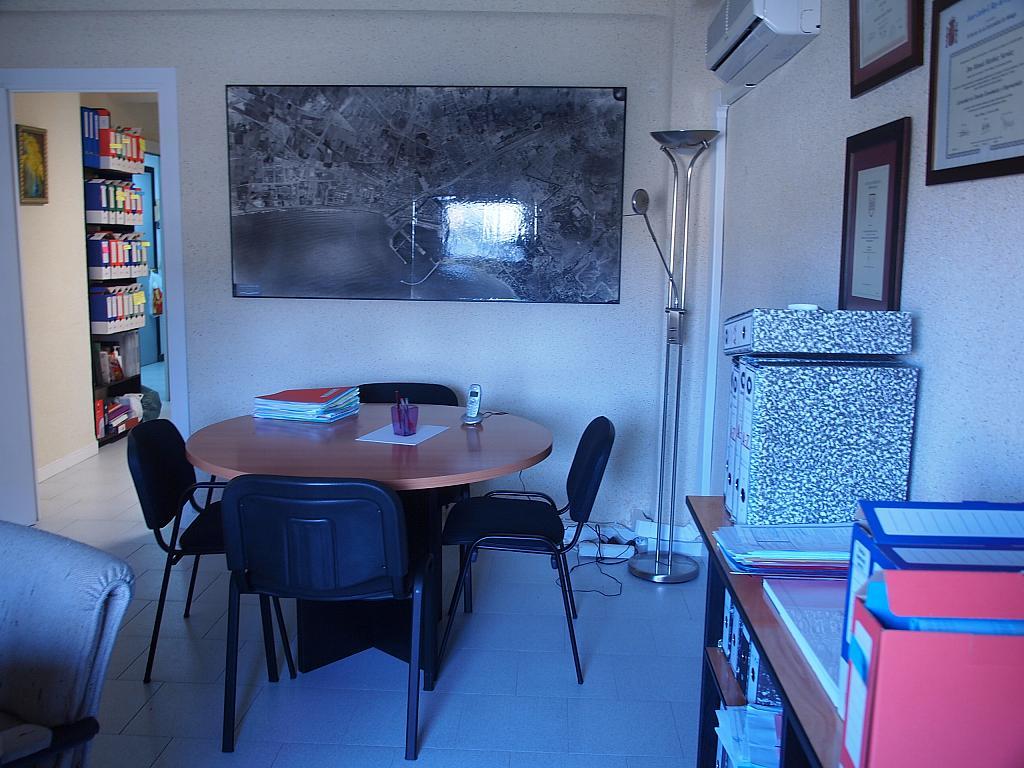 Detalles - Oficina en alquiler en calle Prim, Centro histórico en Málaga - 286928068