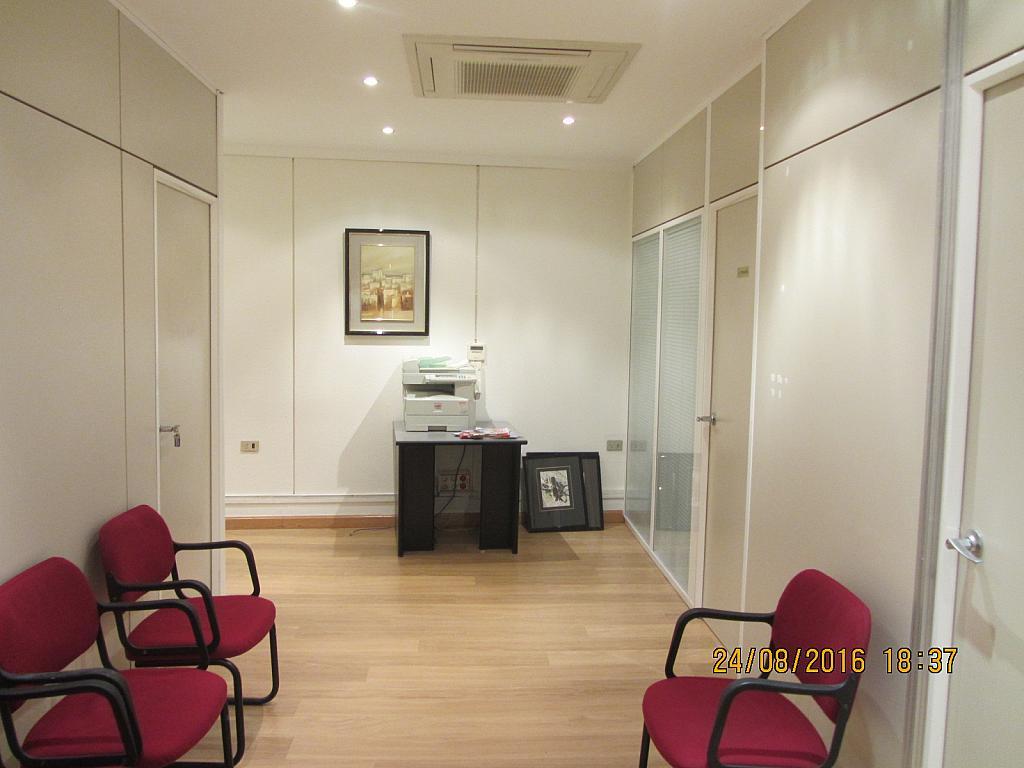Detalles - Despacho en alquiler en calle Mazarredo, Abando en Bilbao - 313255141