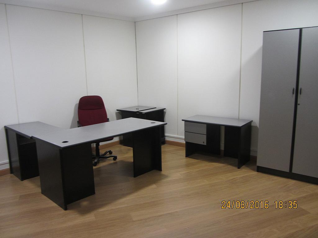 Detalles - Despacho en alquiler en calle Mazarredo, Abando en Bilbao - 313255218