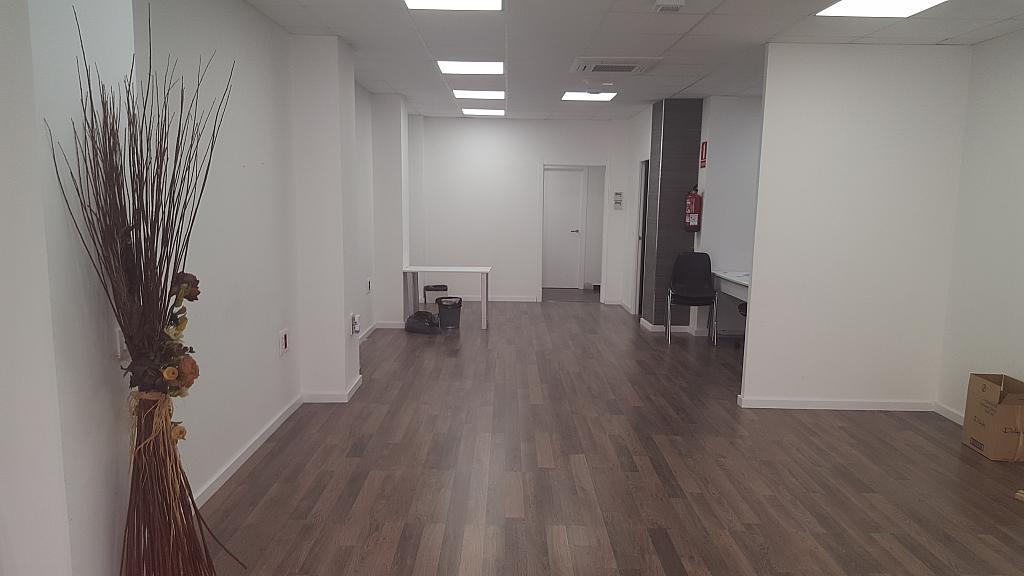 Vistas - Oficina en alquiler en calle Cardenal Benlloch, Mislata - 297993233