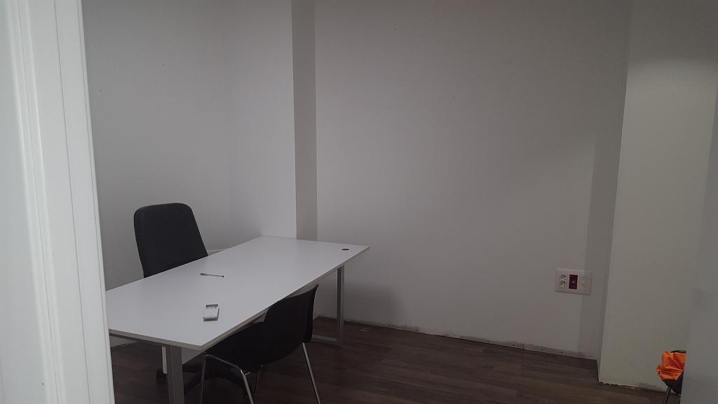 Vistas - Oficina en alquiler en calle Cardenal Benlloch, Mislata - 297993236