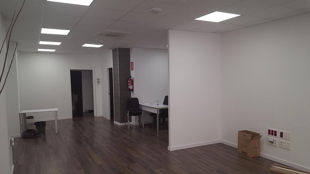 Vistas - Oficina en alquiler en calle Cardenal Benlloch, Mislata - 297993248