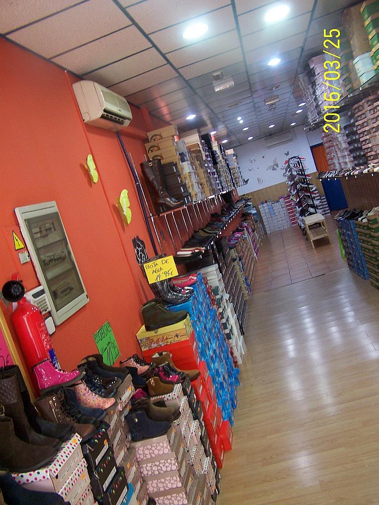 Detalles - Local comercial en alquiler en calle Real, Illescas - 248080263