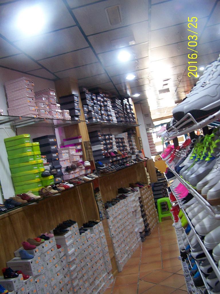 Detalles - Local comercial en alquiler en calle Real, Illescas - 248080686