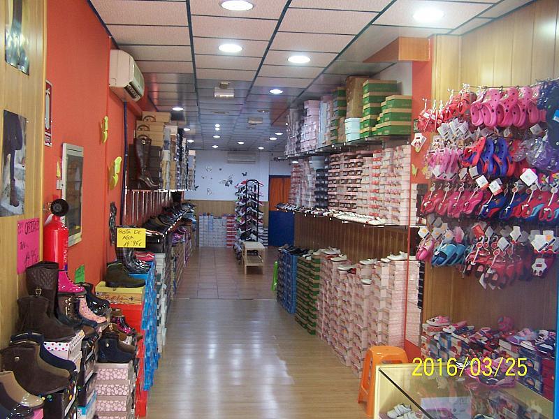 Detalles - Local comercial en alquiler en calle Real, Illescas - 248080691
