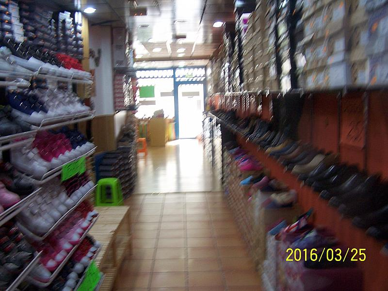 Detalles - Local comercial en alquiler en calle Real, Illescas - 248080757