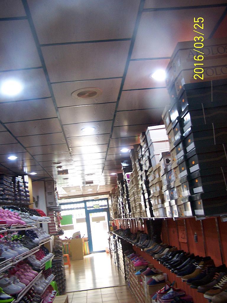 Detalles - Local comercial en alquiler en calle Real, Illescas - 248080792