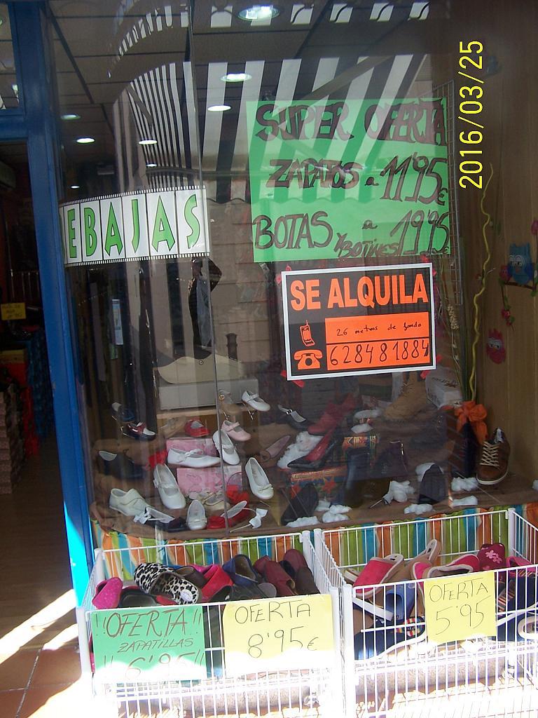 Detalles - Local comercial en alquiler en calle Real, Illescas - 248081022