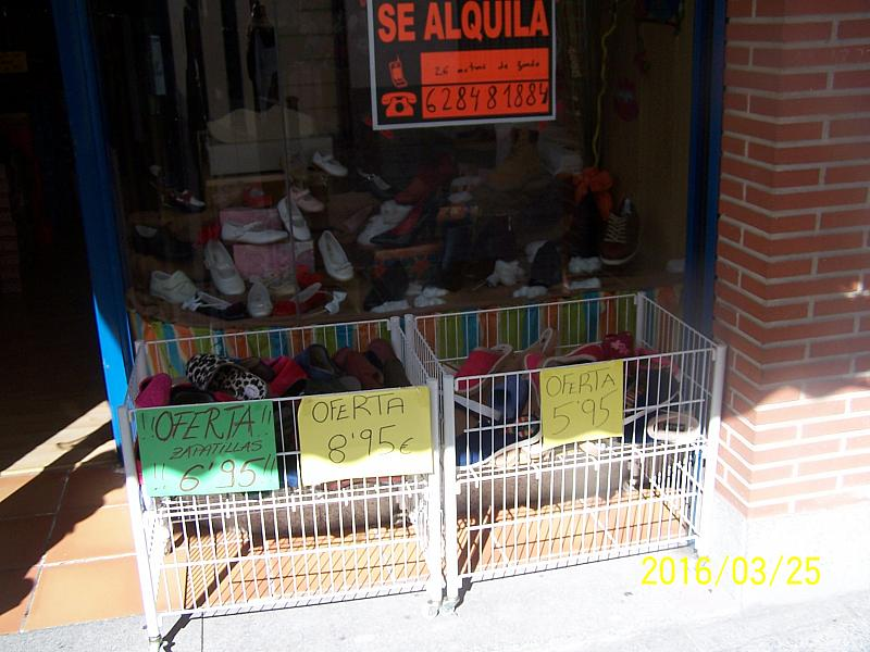 Detalles - Local comercial en alquiler en calle Real, Illescas - 248081033