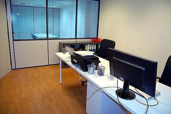 Vistas - Oficina en alquiler en calle Torreiro, Ciudad Vieja en Coruña (A) - 358076960