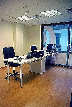 Vistas - Oficina en alquiler en calle Torreiro, Ciudad Vieja en Coruña (A) - 358076970